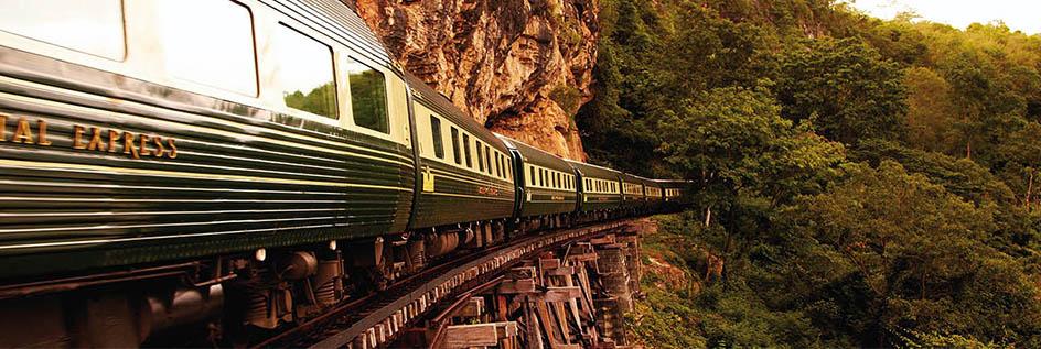 Train (1)